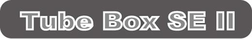 真空管 MM/MCフォノイコライザーアンプ TubeBoxSEII MM/MCフォノイコライザー