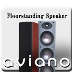 Aviano8 トールボーイスピーカー イギリス MORDANT-SHORT モダンショート