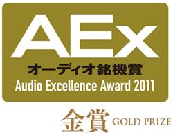グランプリ 金賞受賞 Goldenaward