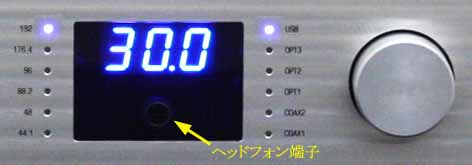 Essensio Plus 192Hz/32bit USB DAC イタリア North Star Design ノーススターデザイン フロントパネル