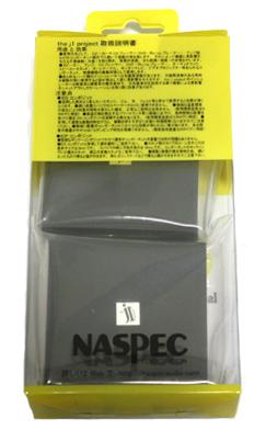 j1 project 新パッケージ 裏面 インシュレーター オーディオCDプレーヤーアンプ類 振動対策