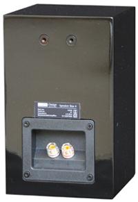 SpeakerBox 小型コンポスピーカー オーストリア Pro-Ject Audio プロジェクトオーディオ