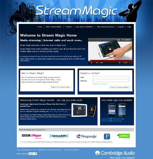 Stream Magic Home ストリームマジックホーム