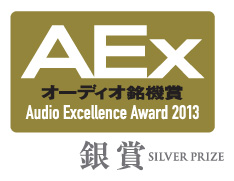 Cambridge Audio オーディオアクセサリー誌 オーディオ銘機賞銀賞