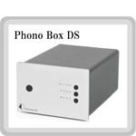 Phono Box フォノイコライザーアンプ Pro-Ject Audio プロジェクトオーディオ オーストリア
