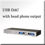 Fluxio フルクシオ 192kHz 32bit USB DAC North Star Design ノーススターデザイン イタリア