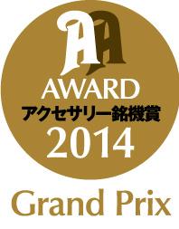 aaex2014_logo-grandprix