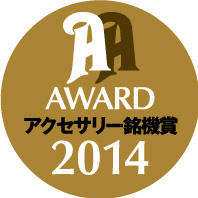 aaex2014_logo-nomal