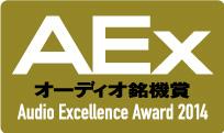 aex2014_bronze