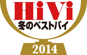 Hivi-winter2014