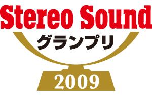StereoSoundGripx_2009