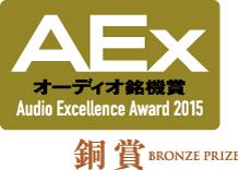 aex2015_logo-bronze