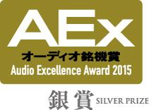 aex2015_silver