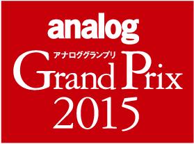 AGP2015_Logo