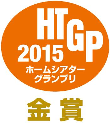 HTGPX2015_金ロゴ