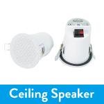 Cambridge Audio ケンブリッジ オーディオ Minx ミンクス Ceiling Speaker シーリングスピーカー C46