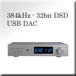 Incanto インカント 384kHz 32bit DSD USB DAC D/A converter North Star Design ノーススターデザイン