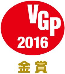 VGP2016_Gold