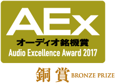 aex_bronze