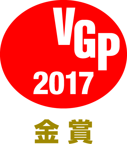 VGP2017_Gold