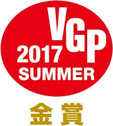 VGP2017-summer