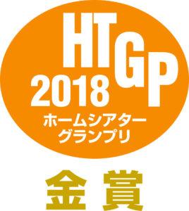 HTGP2018kin_Logo