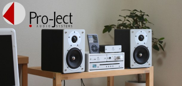 Pro-Ject Audio Box Comp Series
